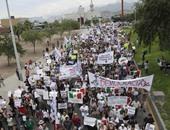 جانب من احتجاجات المكسيك على اختفاء 43 طالب