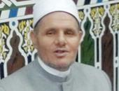 الشيخ محمد عبد الرازق عمر رئيس القطاع الدينى بوزارة الاوقاف