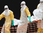 مرضى إيبولا