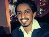 المبتعث السعودى عبد الله القاضى