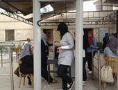 جامعة عين شمس