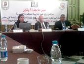 عبلة عبد اللطيف مستشار وزير الصناعة خلال المؤتمر