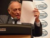 البروفيسور الإسرائيلى المتطرف هليل فايس