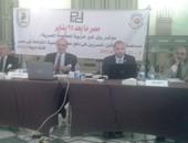 """مؤتمر """"رؤى غير حزبية للحكومة المصرية"""""""