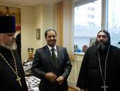 الدكتور أسامة السروى مع آفا مينا والأب ليونيد كالينين