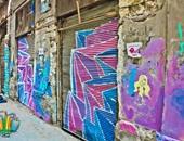 الجدران ملونة بألوان السعادة