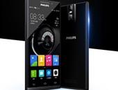 هاتف I966 Aurora