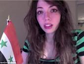 المدونة مرام سوسلى