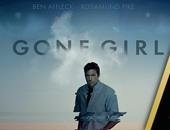 فيلم Gone Girl