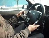 رخصة القيادة الخاصة بالمعاقين تسمح بقيادة السيارات المزودة بأدوات تحكم باليد
