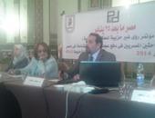 السفيرة سعاد شلبى ود. سالمان ود. راوية خلال المؤتمر