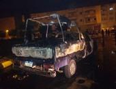سيارة الشرطة بعد حرقها