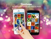 """التطبيق يُمكن مستخدمى الآى فون من تبادل الصور مع """"الأندرويد"""" شريطة أن يكون التطبيق مثبتا بالجهازين"""