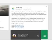 التحديث على الحساب الرسمى لجوجل