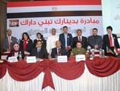 خلال توقيع بروتكول للتعاون المثمر بين شركة بروميس للوساطة التأمينية والشركة اللبنانية السويسرية
