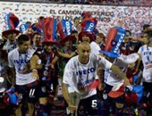 فريق سان لورينز الأرجنتينى
