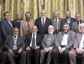 أعضاء جماعة الإخوان المسلمين