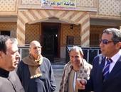 منزل عائلة أبو غزالة