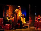 مسرحية بيت النور للمخرجة نورا أمين