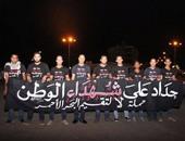 أعضاء الحملة أثناء الوقفة