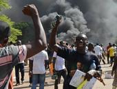 احتجاجات بوركينا فاسو - أرشيفية