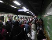 زحام فى محطات مترو الأنفاق