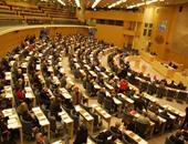 البرلمان السويدى