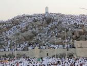 الحجاج على جبل عرفات - أرشيفية