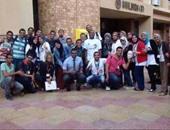 فريق الإسكندرية