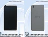 هاتف HTC Desire D816h الجديد