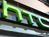 شركة HTC – أرشيفية