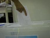 صندوق انتخابات-ارشيفية