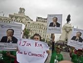 مظاهرات ليما