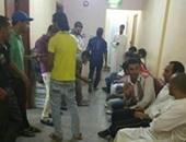 العاملين المصريين