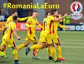منتخب رومانيا