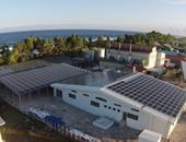 نموذج لاستغلال الطاقة الشمسية - أرشيفية