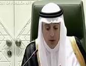 عادل الجبير وزير الخارجية السعودى