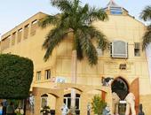 قصر الفنون بدار الأوبرا