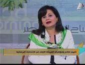 الدكتورة نهى بكر أستاذ العلوم السياسية بالجامعة الأمريكية