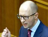 رئيس وزاراء اوكرانيا