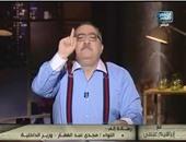 الكاتب الصحفى إبراهيم عيسى