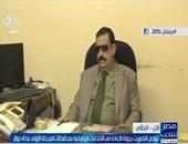 ناجى شحاتة رئيس محكمة جنايات الجيزة