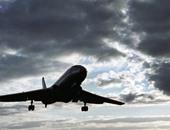 طيران روسيا - ارشيفية