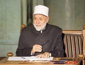 الدكتور محمد مهنا