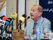 محمد ابو الغار رئيس حزب المصرى الديمقراطى