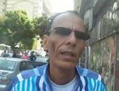 المواطن جمال عبده
