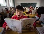 اليوم الأول للدراسة فى الصين