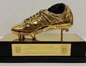 الحذاء الذهبى