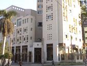 المنظمة العربية للتنمية الإدارية