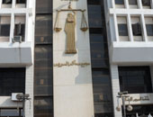 مجمع محاكم السويس